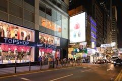 香港晚上街道 免版税库存照片