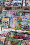 香港杂志 免版税库存图片