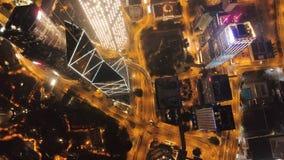 香港海岛夜视图  股票 摩天大楼在香港的商业中心 香港是一个普遍的游人 库存照片