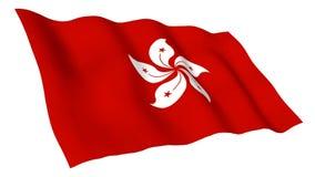 香港生气蓬勃的旗子  库存例证