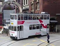 香港电车 免版税图库摄影
