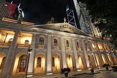 香港的终审法院(CFA)大厦在夜,中心地区,香港之前 库存图片