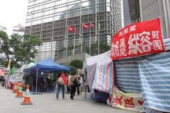 香港码头工人罢工 库存图片
