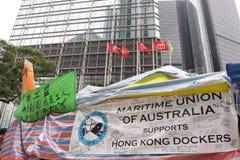香港码头工人罢工 免版税库存照片