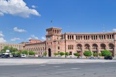 香港礼宾府,耶烈万,亚美尼亚 免版税库存照片