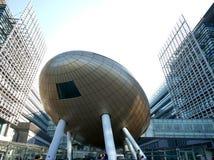 香港科学园 免版税库存图片