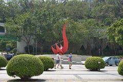 香港科技大学 免版税图库摄影