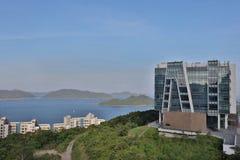 香港科技大学 免版税库存图片