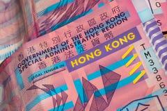 香港美元塑料钞票  图库摄影