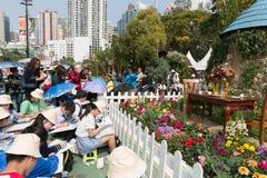 香港花卉展览2018年 免版税图库摄影
