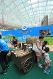 2015年香港荷兰Pure夫人畜牧业农厂事件 免版税库存照片