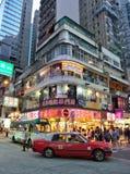 香港街视图 免版税库存图片