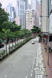 香港街道交通视域在中心区域 图库摄影
