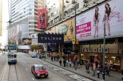 香港街道 图库摄影