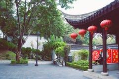 香港被围住的城市公园  库存图片