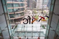 香港购物中心购物 免版税图库摄影