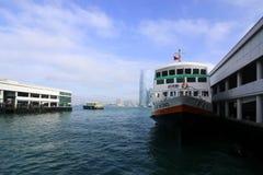 香港轮渡码头 库存照片