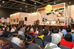 香港食物商展2015年 免版税图库摄影