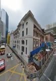香港高楼 库存照片
