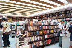 香港,中国:书店 免版税图库摄影
