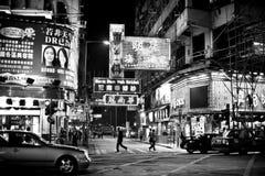 香港,中国- 2011年11月20日:香港夜街道2011年11月20日的 免版税库存照片