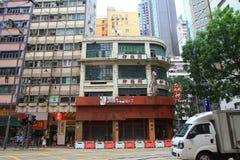 香港,遗产大厦 免版税库存照片