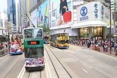 香港:铜锣湾 库存照片