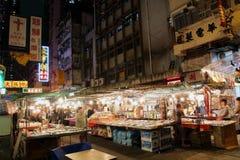 香港: 寺庙街道 免版税库存照片