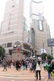 香港: 铜锣湾 库存照片