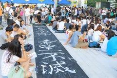 香港类抵制竞选2014年 免版税库存照片