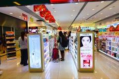 香港购物中心内部 图库摄影