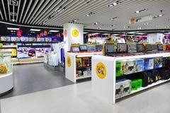 香港购物中心内部 库存照片