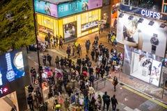 香港购物街道 库存图片