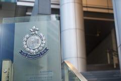 香港总部设警察入口 免版税库存图片