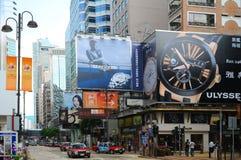 香港kowloon 库存照片