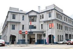 香港ma警察局tei yau 免版税图库摄影