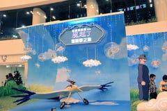 香港Metroplaza圣诞节装饰 库存照片