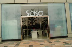 香港Sasa在Qianhai自由贸易区 免版税库存图片