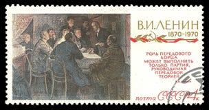 马克思主义的会议的列宁在Peterburg 库存图片