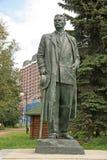 马克西姆・高尔基老雕塑Muzeon艺术的在莫斯科停放(下落的纪念碑公园) 免版税库存图片