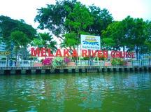 马六甲河巡航 库存图片