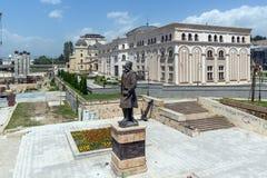 马其顿国家戏院在市斯科普里,马其顿共和国 免版税图库摄影