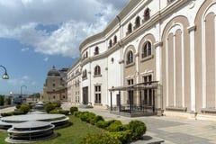马其顿国家戏院在市斯科普里,马其顿共和国 免版税库存照片