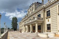 马其顿国家戏院在市斯科普里,马其顿共和国 免版税库存图片