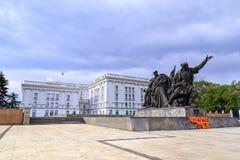 马其顿政府大厦的外视图在斯科普里 免版税库存图片