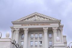 马其顿政府大厦的外视图在斯科普里 库存图片