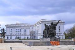 马其顿政府大厦的外视图在斯科普里 免版税图库摄影