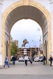 马其顿的凯旋式门在斯科普里大街上的, Ma 库存图片