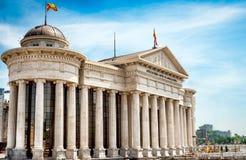 马其顿考古学博物馆在斯科普里,马其顿 免版税库存图片