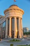 马其顿考古学博物馆在斯科普里 库存照片